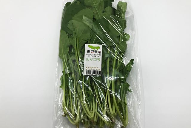 【東京野菜】ルッコラ(西東京産、八王子産など) 100g1パック  金のみお届け可能 (西東京産、八王子産など)