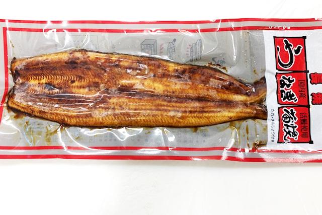 静岡県産 うなぎ蒲焼(長焼き120g タレ山椒付き)