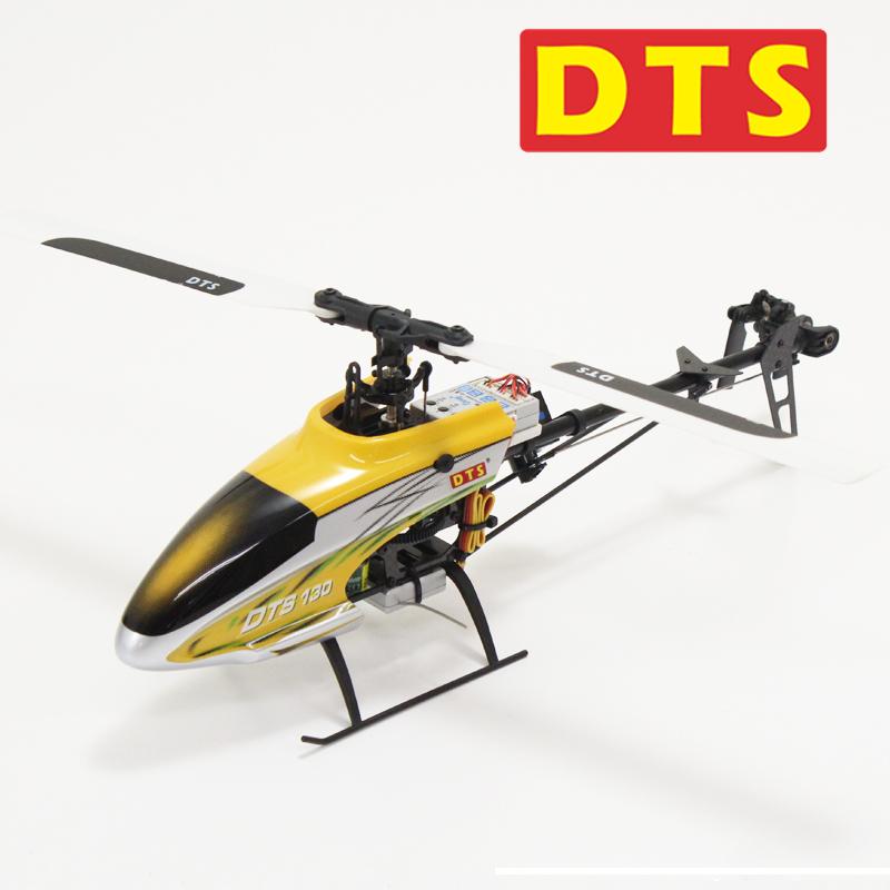 【技適・電波法認証済】 NEW DTS 130 + AH6T プロポ 安定性抜群 (dts-130) 200g未満 室内でも遊べる 6CH 3軸ジャイロ ブラシレスモーター