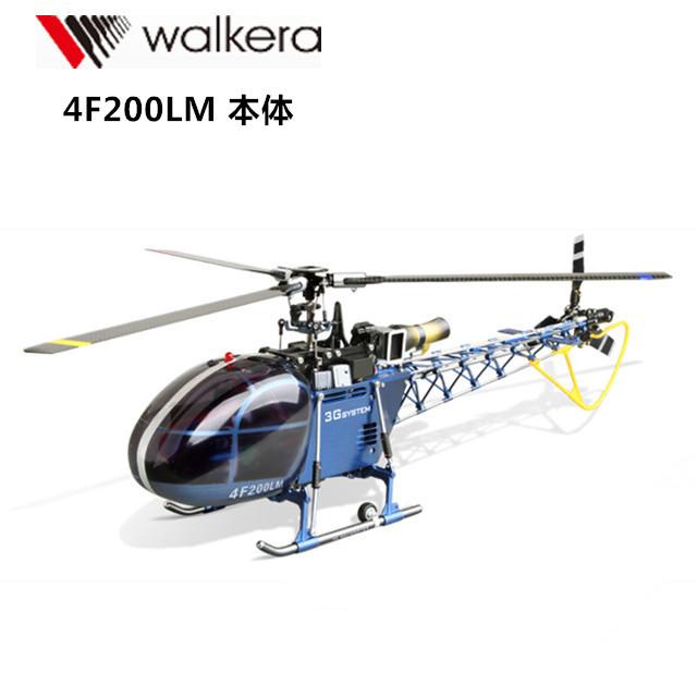 ORI RC WALKERA 4F200LM 機体 BNF NEWV3 3軸ジャイロ 3D 6CH (ブルー)  (4F200LM-01)  ホバリング済 ラジコン ヘリコプター