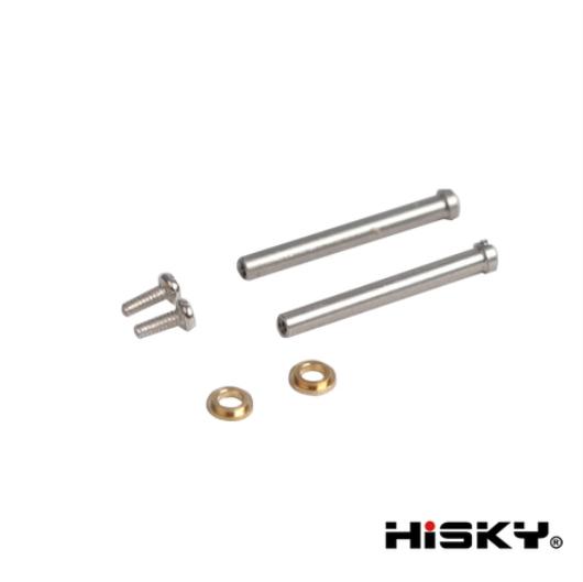 ORI RC HiSKY HCP80(FBL80)用 フェザリングシャフト 800079|ラジコンヘリ関連商品 HiSKY パーツ HCP80 ハイスカイ