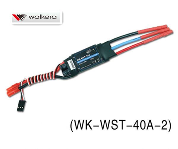 ORI RC ワルケラ walkera V450D03用 40Aブラシレスモーターアンプ (HM-F450-Z-45) |ラジコンヘリ関連商品 walkera パーツ