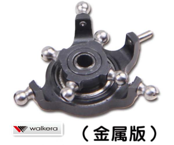 ORI RC ワルケラ walkera NEW V120D02S用 メタルスワッシュプレート (HM-V120D02S-Z-34)  ラジコンヘリ関連商品 walkera パーツ