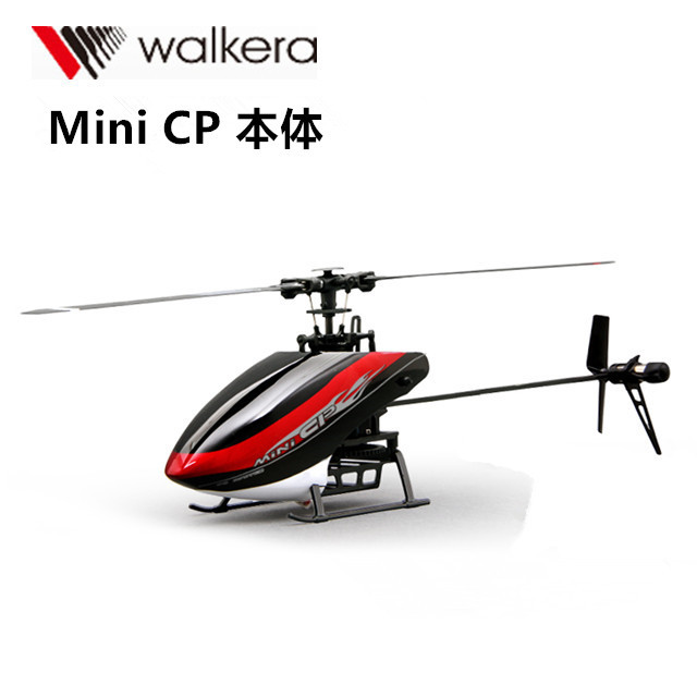 ORI RC WALKERA ワルケラ Mini CP 機体 BNF (HM-Minicp-01) ホバリング確認済み 200g未満 ミニ ラジコン ヘリコプター