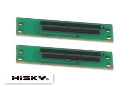 ORI RC HiSKY HCP100S用 サーボ カーボン ストライプ  800040 |ラジコンヘリ関連商品 HiSKY パーツ HCP100S ハイスカイ