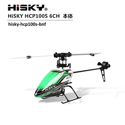 HiSKY新機種 HiSKY ハイスカイ HCP100S 6CH 2.4GHZ 3D 機体 BNF (hisky-hcp100s-bnf) ORI RC ラジコン ヘリコプター ブラシレス モーター
