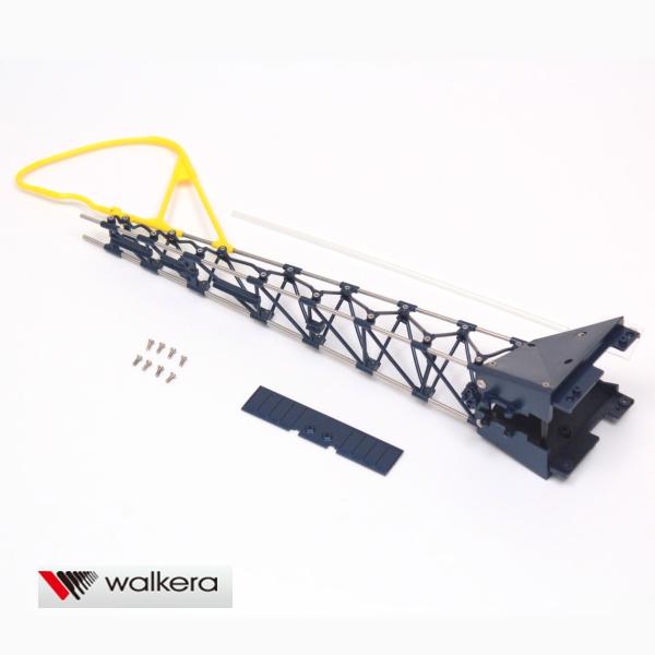 ORI RC ワルケラ walkera 4F200LM 用 テール シャフト セット (HM-4F200LM-Z-05)|ラジコンヘリ関連商品 walkera パーツ