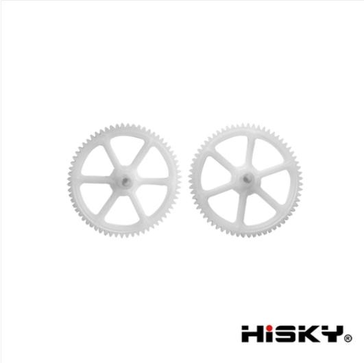 ORI RC HiSKY HCP80(FBL80)用 メインギア 800070 ラジコンヘリ関連商品 HiSKY パーツ HCP80 ハイスカイ