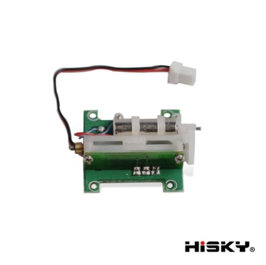 ORI RC HiSKY HCP80(FBL80)用 サーボ 800044|ラジコンヘリ関連商品 HiSKY パーツ HCP80 ハイスカイ