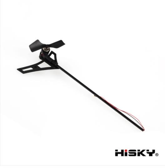 ORI RC HiSKY HCP100(FBL100)用 テールブームセット 800351|ラジコンヘリ関連商品 HiSKY パーツ HCP100 ハイスカイ