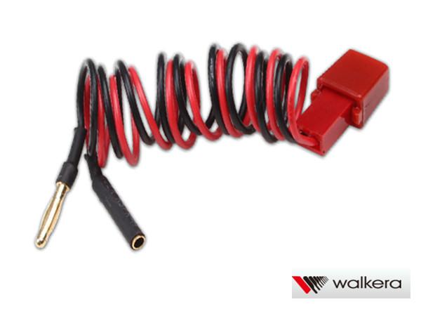 ORI RC ワルケラ walkera Master CP用 テールモーターケーブル&JSTプラグ (HM-Master-CP-Z-23)|ラジコンヘリ関連商品 walkera パーツ