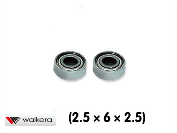 ORI RC ワルケラ walkera NEW V120D02S用 ベアリング (HM-V120D02S-Z-20)|ラジコンヘリ関連商品 walkera パーツ