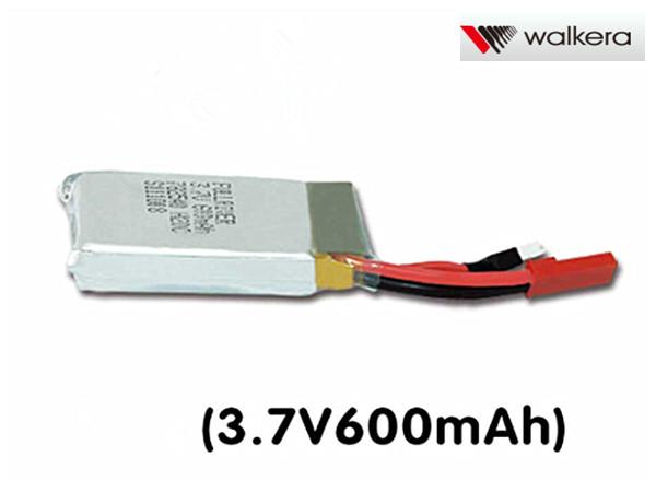 ORI RC ワルケラ walkera NEW V120D02S、QR W100S 通用 バッテリー (HM-V120D02S-Z-24)|ラジコンヘリ関連商品 walkera パーツ