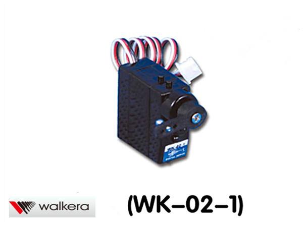 ORI RC ワルケラ walkera NEW V120D02S用 サーボ (HM-V120D02S-Z-30) ラジコンヘリ関連商品 walkera パーツ