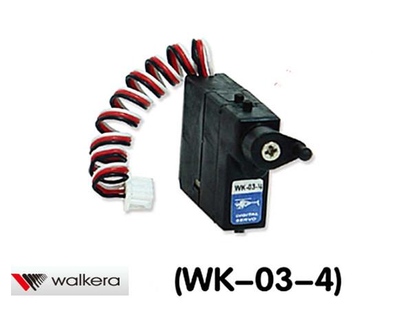 ORI RC ワルケラ walkera NEW V120D02S用 テールサーボ (HM-V120D02S-Z-31)|ラジコンヘリ関連商品 walkera パーツ