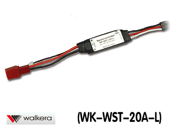 ORI RC ワルケラ walkera NEW V120D02S用 スピードコントローラー (HM-V120D05-Z-24) ラジコンヘリ関連商品 walkera パーツ