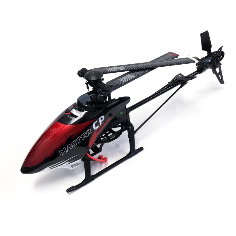ワルケラ 3D飛行も可能な 6軸ジャイロ搭載 ステップアップ練習機  Master CP + DEVO10 プロポ付きセット  初級者から熟練者まで幅広く対応 プロポ技適・電波法認証済 日本語マニュアル付 (walkera-mastercp-devo10) WALKERA マスターCP 室外 RTF 3Dフライト