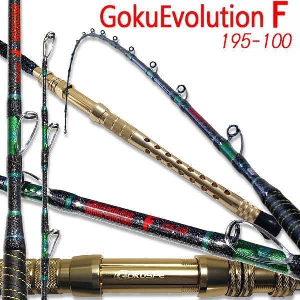 総糸巻 GokuEvolution F 195-100 ブラック  (90063-bk)