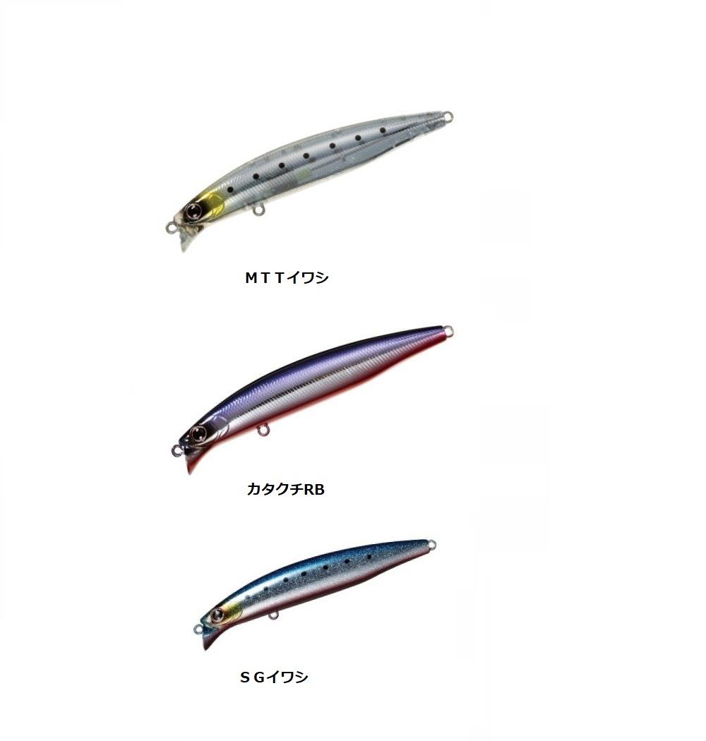 特価【Cpost】ダイワ ショアラインシャイナーZバーティス 97FSSR(da-slzp97fs)