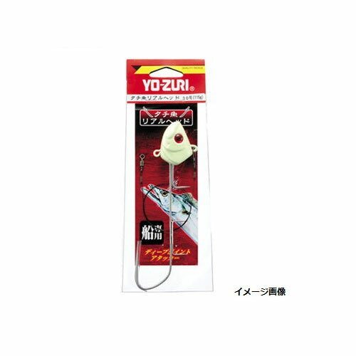 【Cpost】デュエル タチ魚 リアルヘッド 50号 190g(du-167273)
