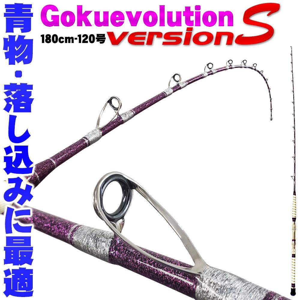 総糸巻 五代目Gokuspecial versionS 180-120号 (goku-083919)
