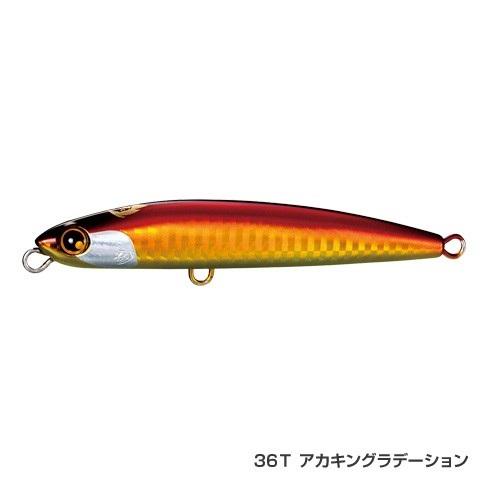 【Cpost】シマノ 熱砂 ドリフトスイマー2 100HS OL-210Q アカキングラデーション36T(shi-543653)