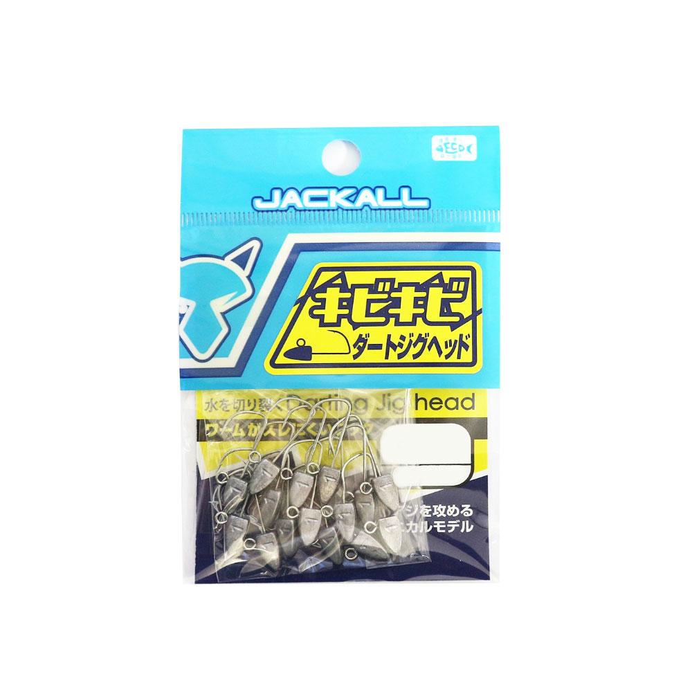 【Cpost】ジャッカル ジグヘッド キビキビ ダートジグヘッド 15個(jackall-kibi-15)