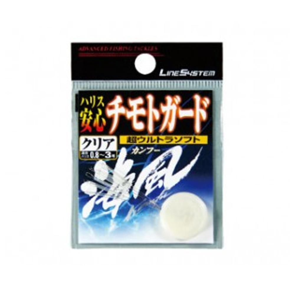 【Cpost】ラインシステム TAG's 海風(カンフー)チモト ガード(line-012345)