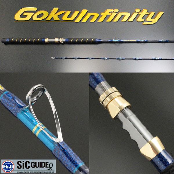 ☆ポイント5倍☆クロス総糸巻 GokuInfinity180-100号リアルワンピース仕様 (100077)