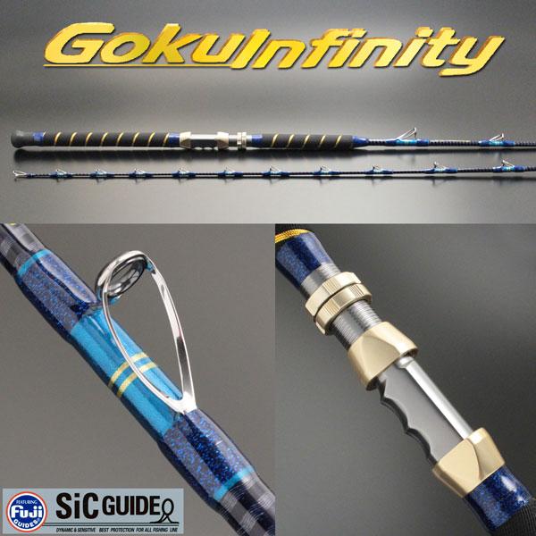 ☆ポイント5倍☆クロス総糸巻GokuInfinity200-100号リアルワンピース仕様 (100080)