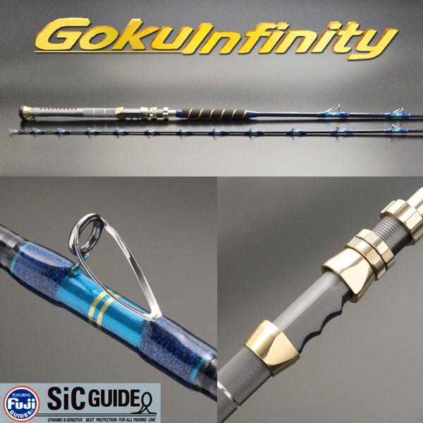 ☆ポイント5倍☆クロス総糸巻 GokuInfinity220-100号 アルミバット仕様 (100083)