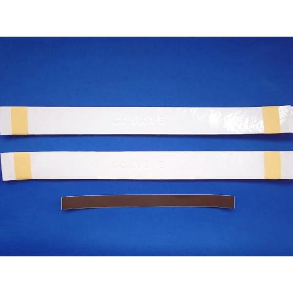 【Cpost】Gokuspe フィッシンググリップテープ ホワイト2本セット[110013]