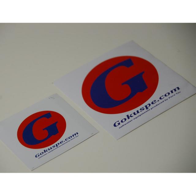 【Cpost】Gokuspe ステッカ- Gロゴ 小 PVC防水 (120085-g-s)