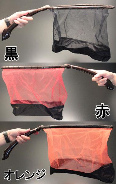☆ポイント5倍☆銘木 袋鮎タモ 黒茶枠 39cm/1.5mm目 (黒網) [180144-bk]