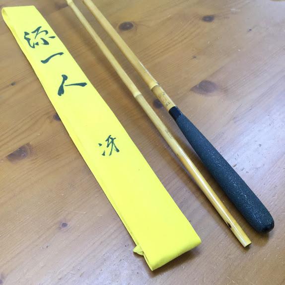 minamotonokazundo_sae1201