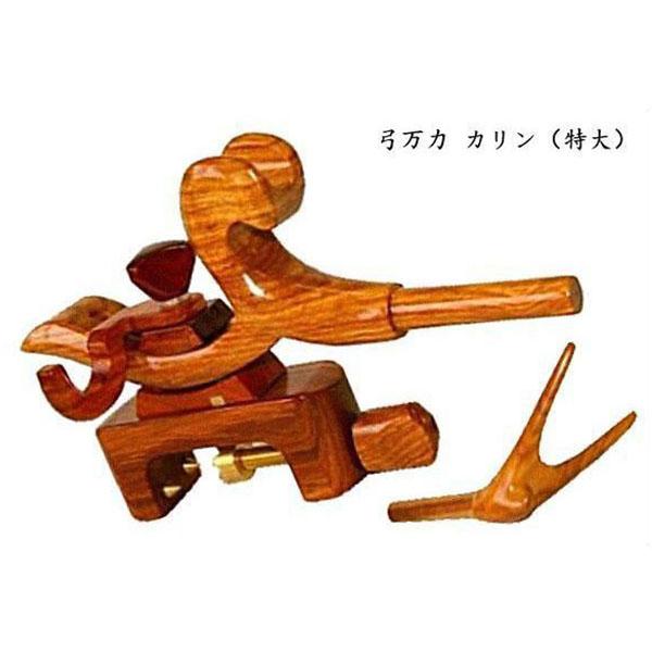 へらぶな用品 弓万力 カリン (特大) (20048)