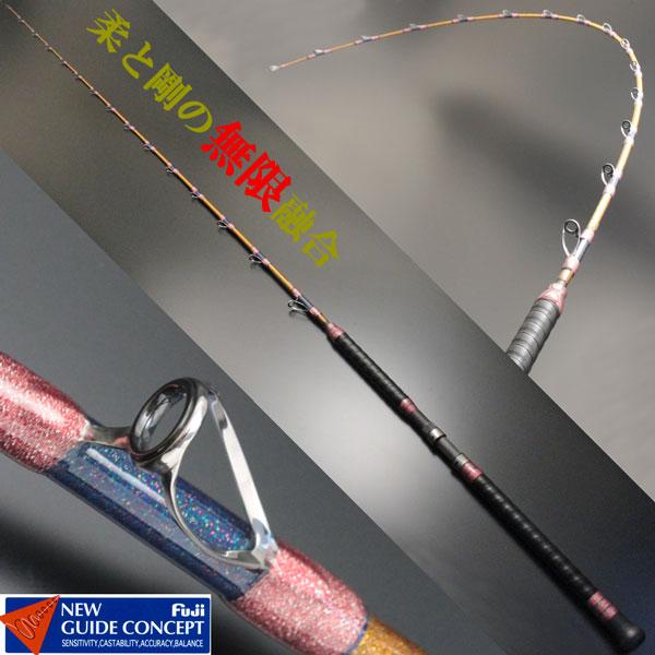 【アウトレット】14'モデル 軟調真鯛!総糸巻 Gokuspe 無限船ラーカル真鯛 240-80号(220050)