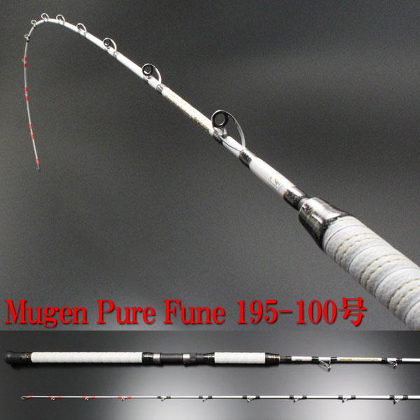☆ポイント5倍☆無限ピュア船195-100号パールホワイト (220074)