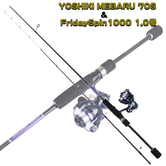 吉樹70sメバリング ロッド&リール セット 140サイズ(300015-ori-951438)
