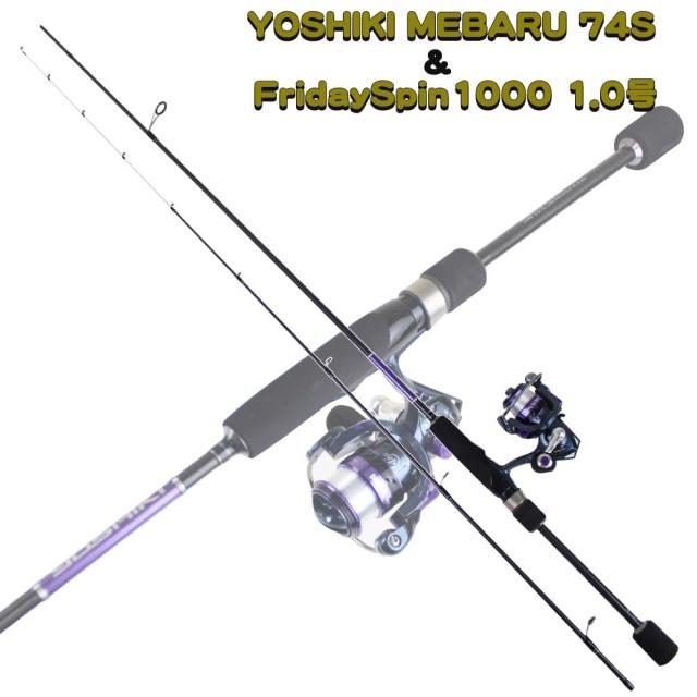 吉樹74sメバリング ロッド&リール セット 180サイズ(300016-ori-951438)