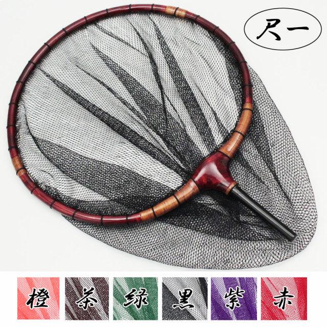 朱塗 籐巻き加工木製ヘラ玉網 尺1/3mm目 (30037-33) 6色から選べるカラー