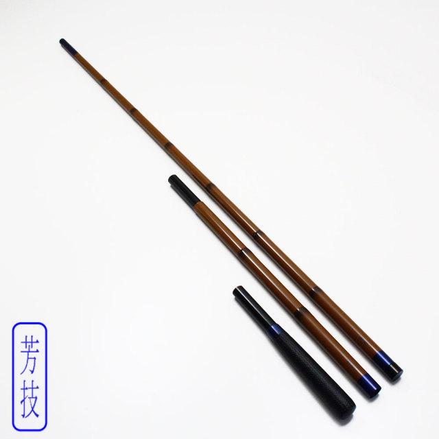 ☆ポイント5倍☆芳技 (よしわざ) 玉ノ柄 太物 1本半物 口巻 (40088)