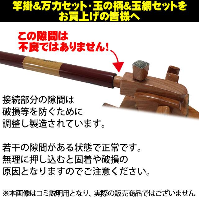 18'芳技(よしわざ) 竿掛け 1本半物 口巻+ 大砲万力 コクタン(中型)(40104-20027set) 140サイズ