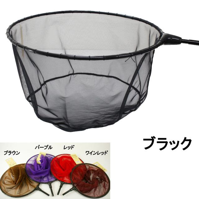 ダイシン カーボン玉網 (機械編み網) 尺五 [30039-45]