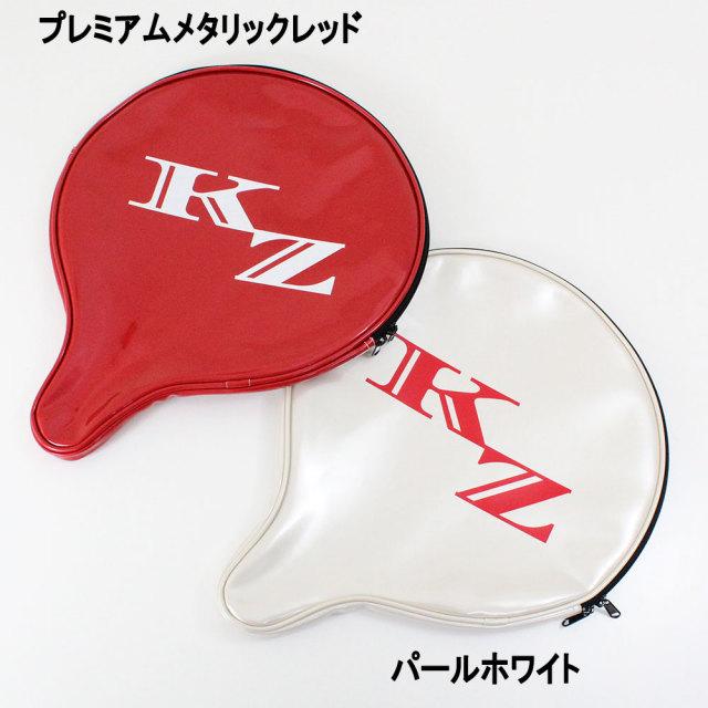 ☆ポイント10倍☆風斬 HERA EQ 玉網ケース (50249)