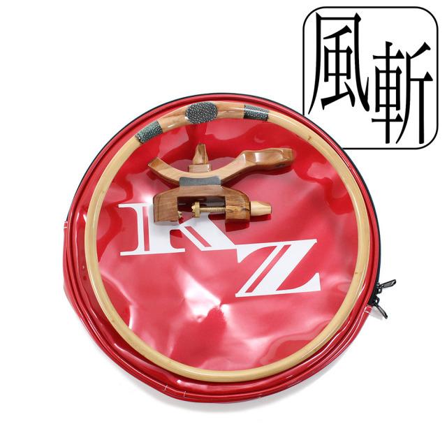 ☆ポイント5倍☆風斬 玉置ケース 赤/白 + 風斬 銘木 玉置セット (50250-50280)