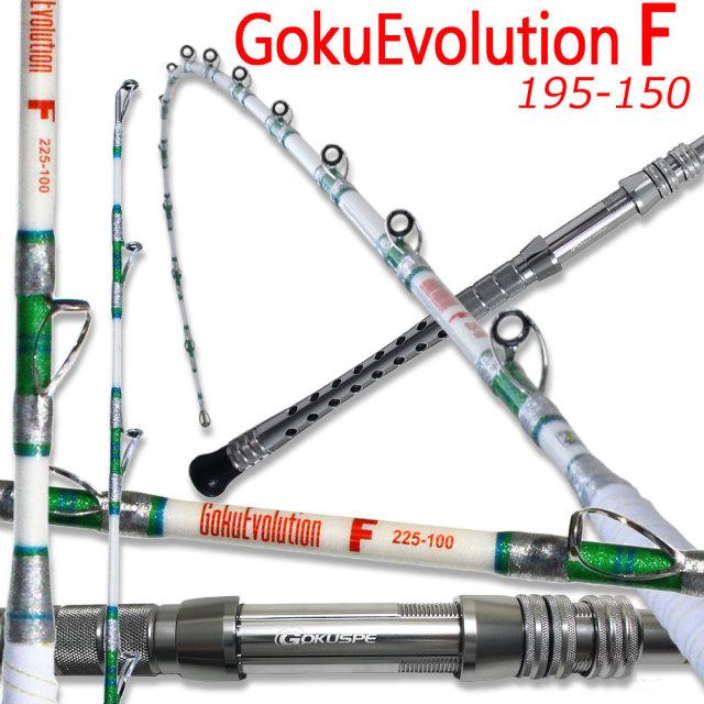 総糸巻 GokuEvolution F 195-150 パールホワイト  (90064-w) 釣り竿
