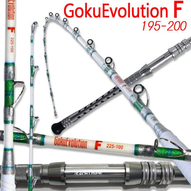 ☆ポイント5倍☆総糸巻 GokuEvolution F 195-200 パールホワイト (90065-w) 釣り竿