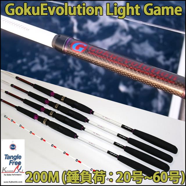 ☆ポイント10倍☆Gokuevolution ライトゲーム 200M パールホワイト (90105)