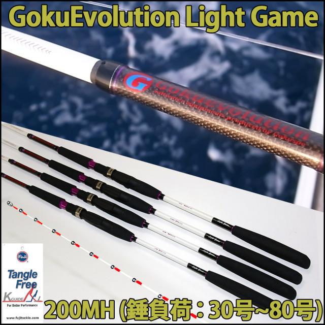 ☆ポイント5倍☆Gokuevolution ライトゲーム 200MH パールホワイト (90106)